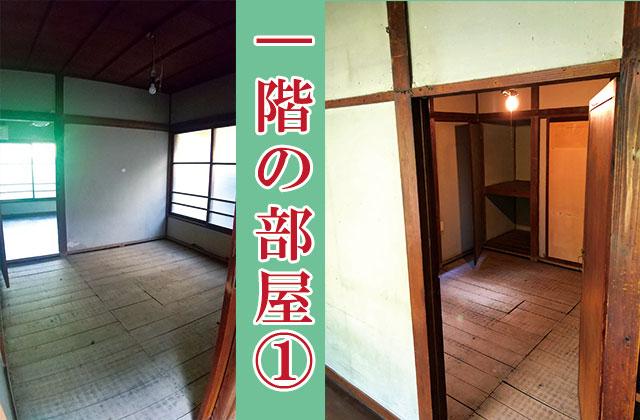 新宿古民家