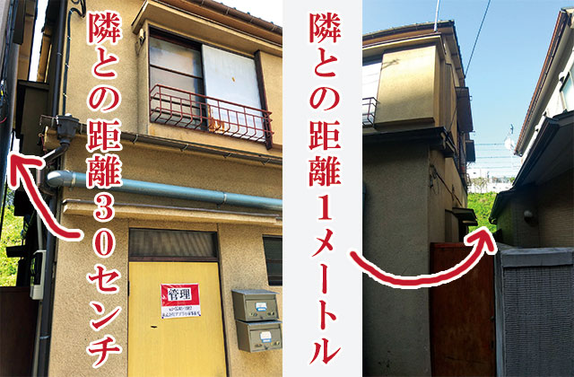 新宿古民家写真